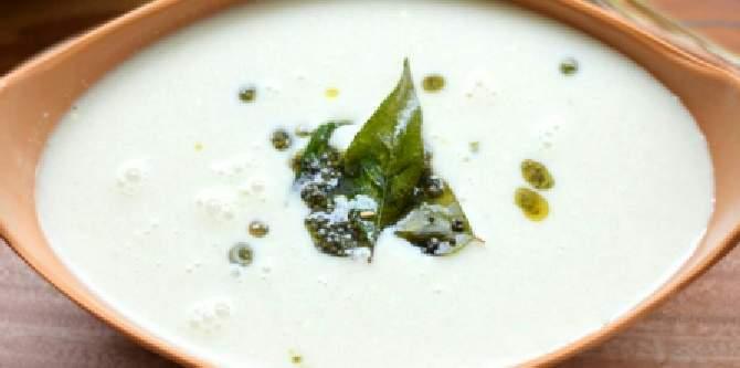 Lemongrass tambuli