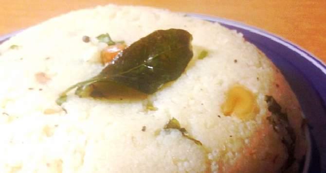 Rajgira Upma